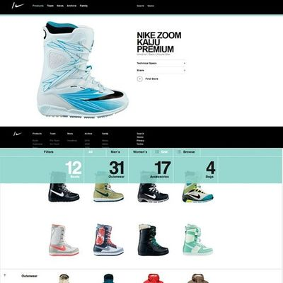 Nike, Just do it Webdesign