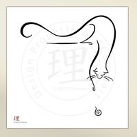 Bacchus & the Ball of Yarn - An original calligraphic gesture of charming cats $250